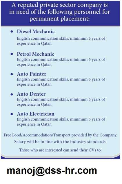 jobs in qatar - for permanent placement in private leading company