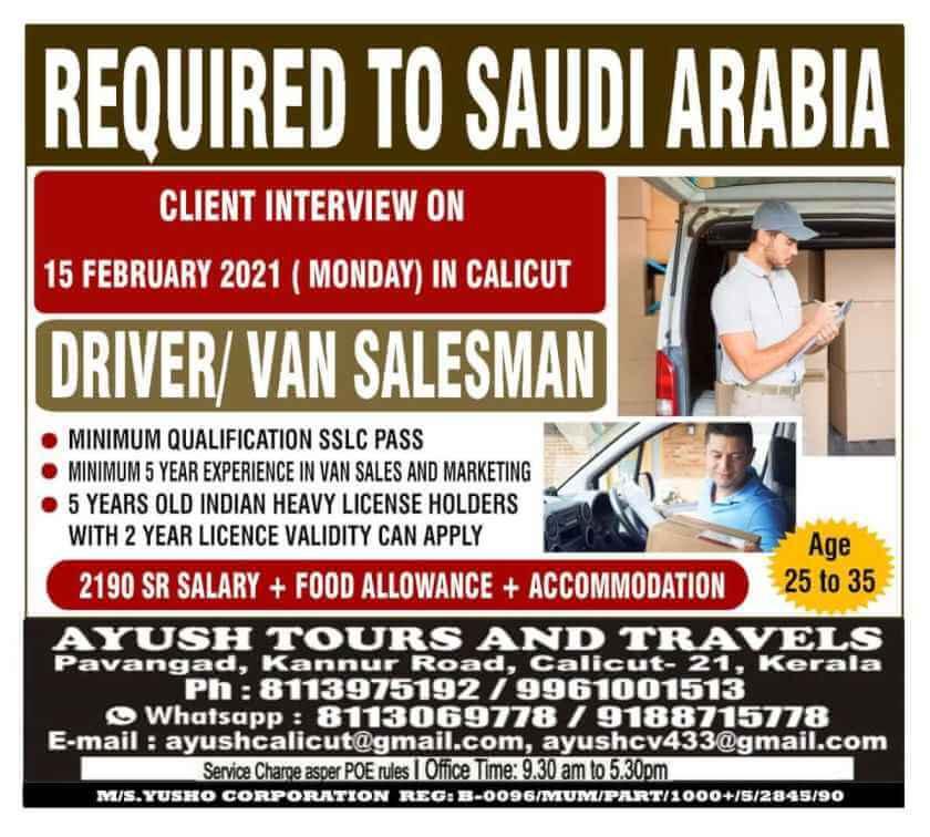 driver-jobs-in-saudi-arabia