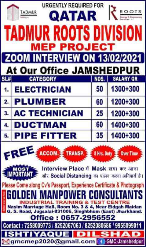 gulf-job-vacancy