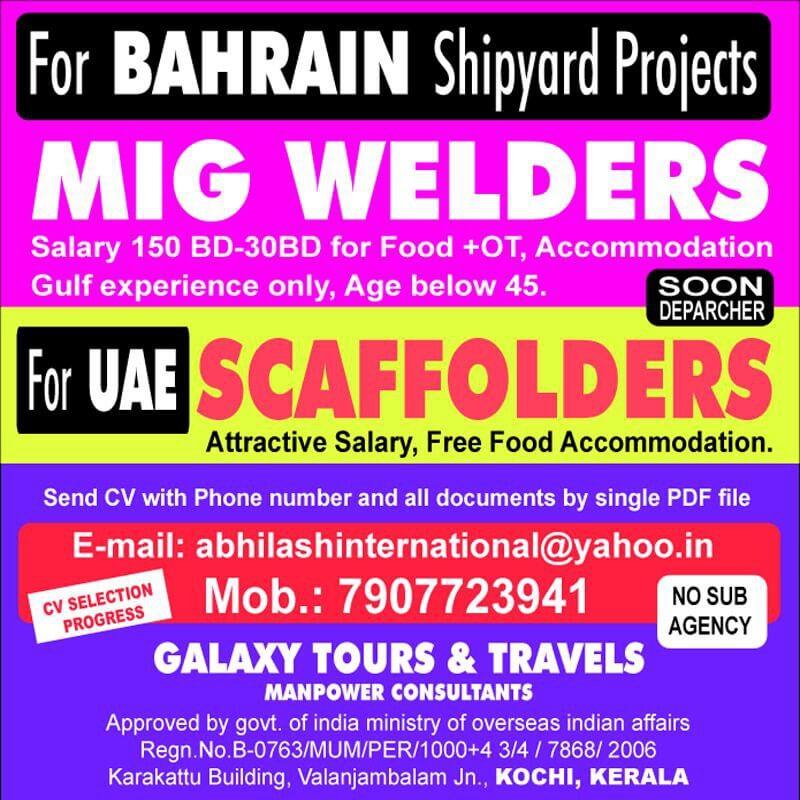 gulf jobs bahrain