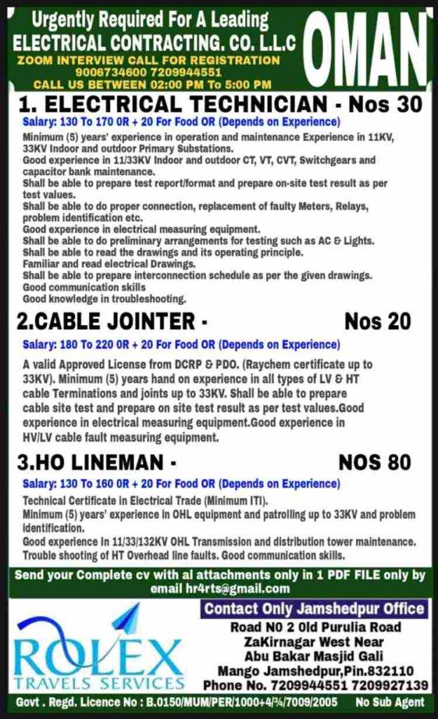 job-vacancy-oman