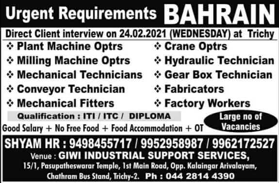 job-vacancies-in-bahrain