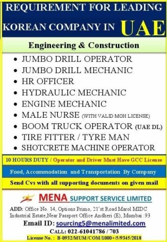 construction-job