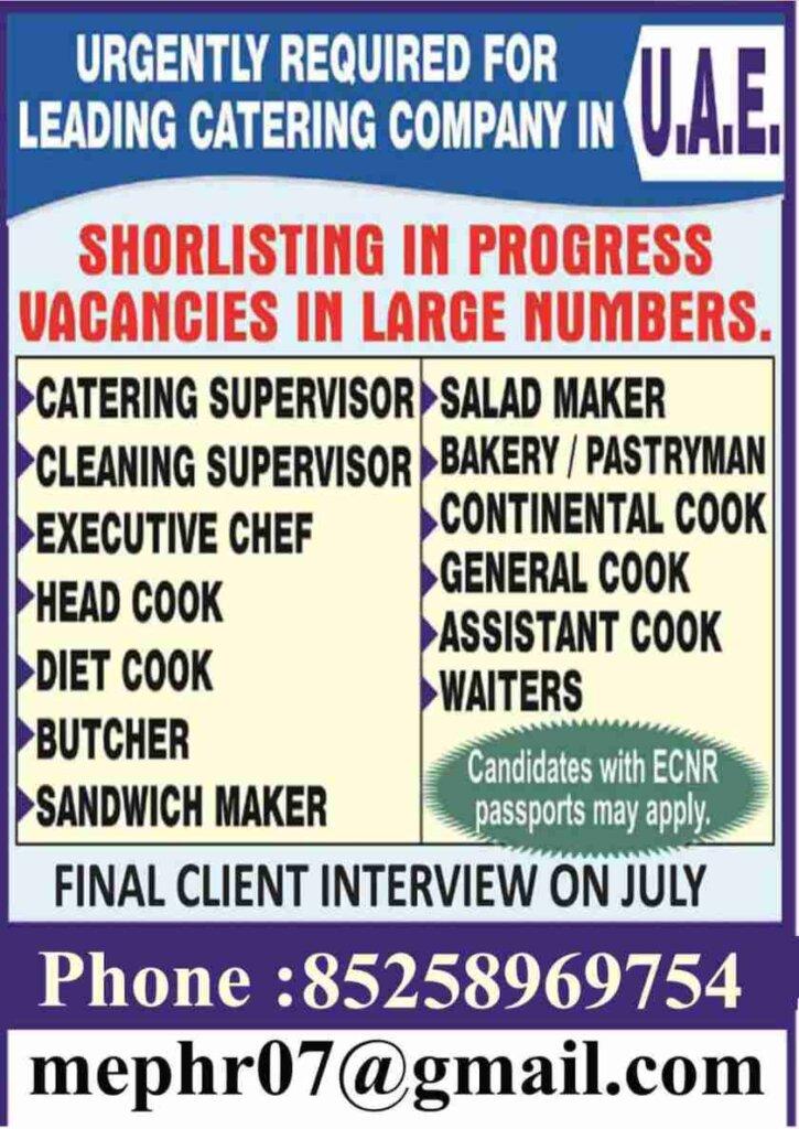 cook-jobs-in-uae