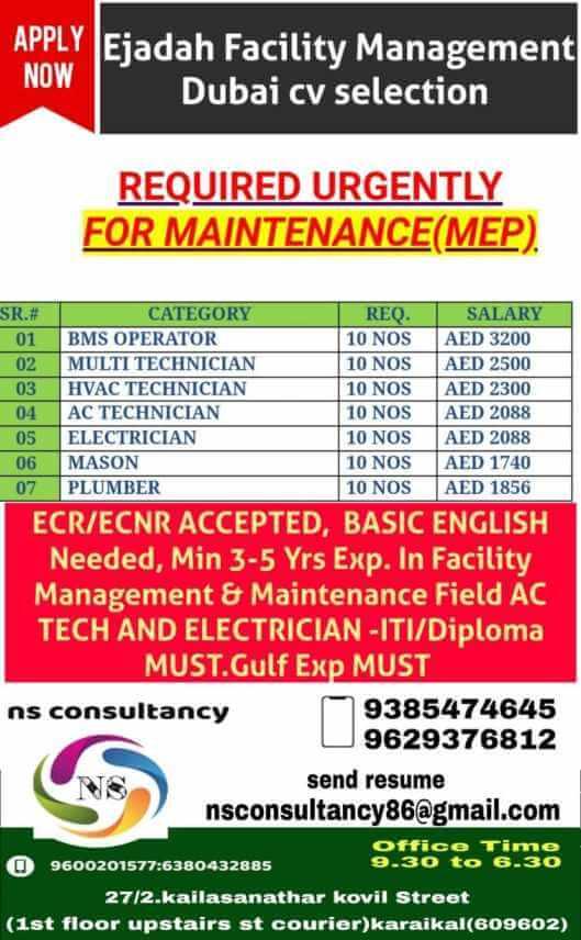 ejadah-vacancies