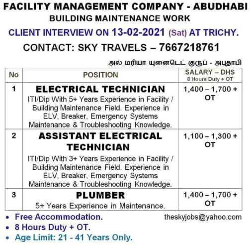 gulf -job-vacancy