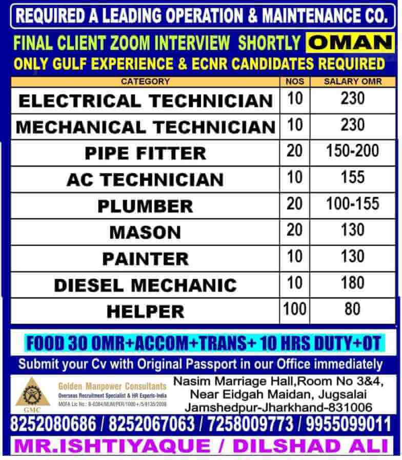 job-vacancies-in-oman