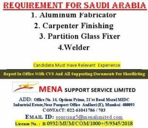 jobs-at-gulf-saudi-arabia