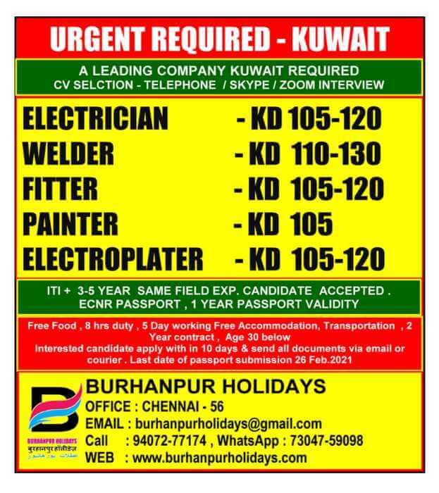 kuwait-jobs