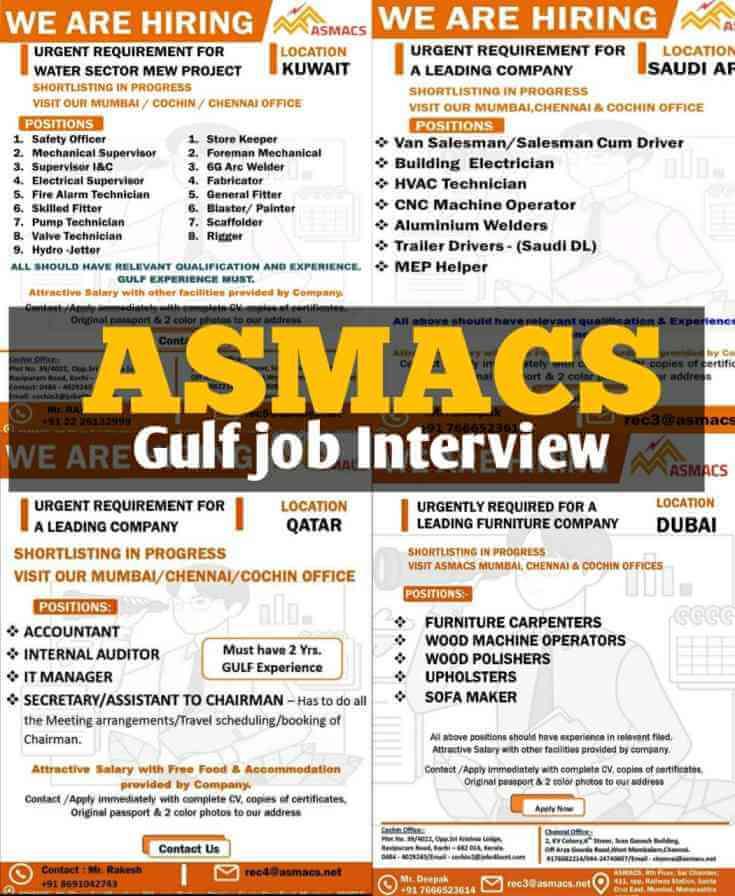 asmacs-job-vacancy