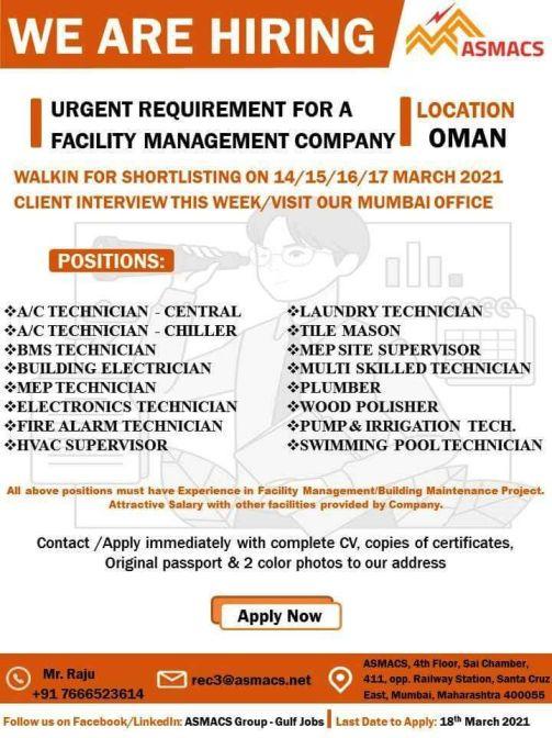 Oman-job-vacancies