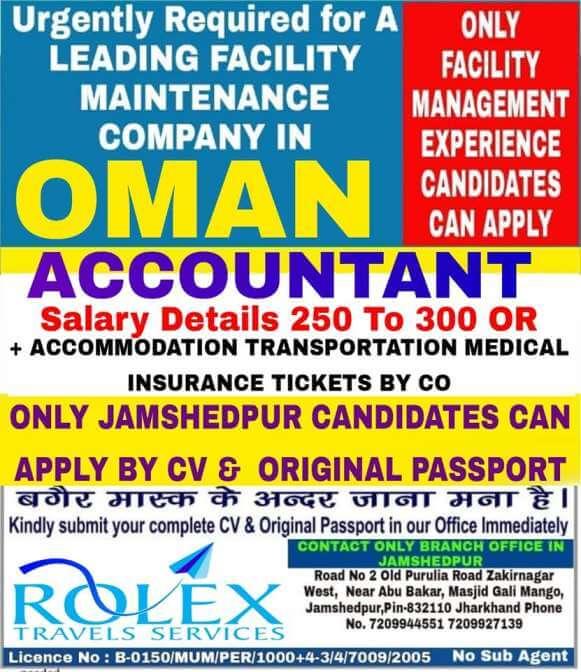 accountant-jobs-oman