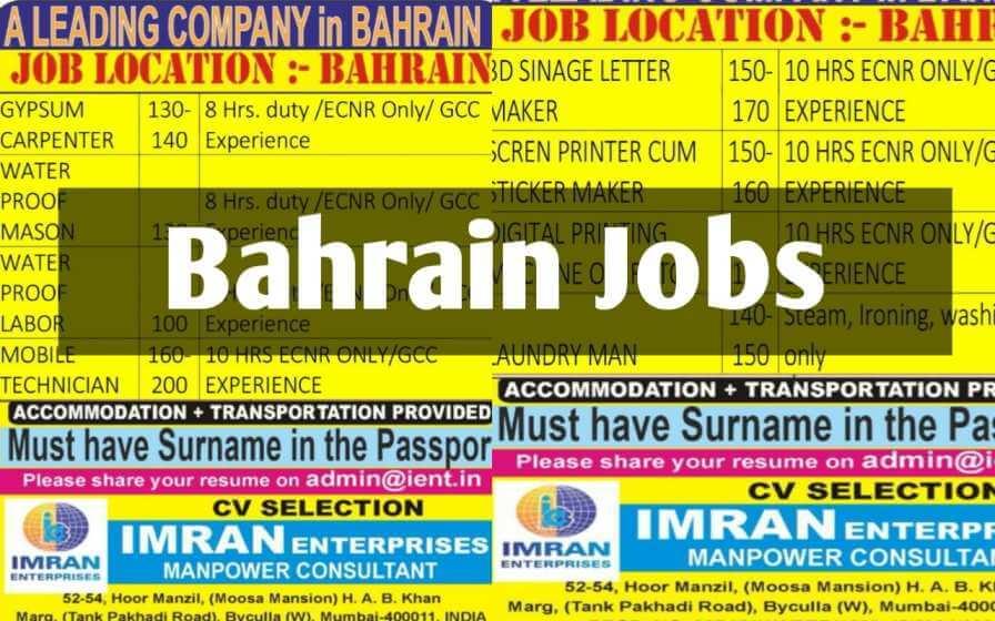 bahrain-jobs