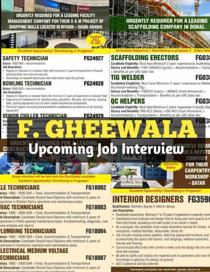 f-gheewala