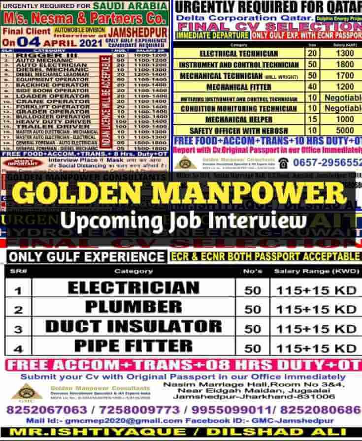 golden-manpower