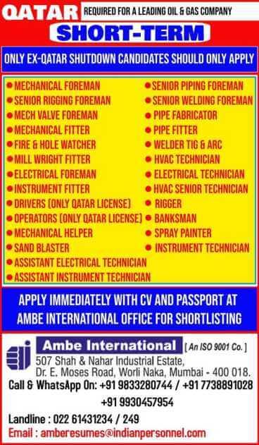 gulf-jobs