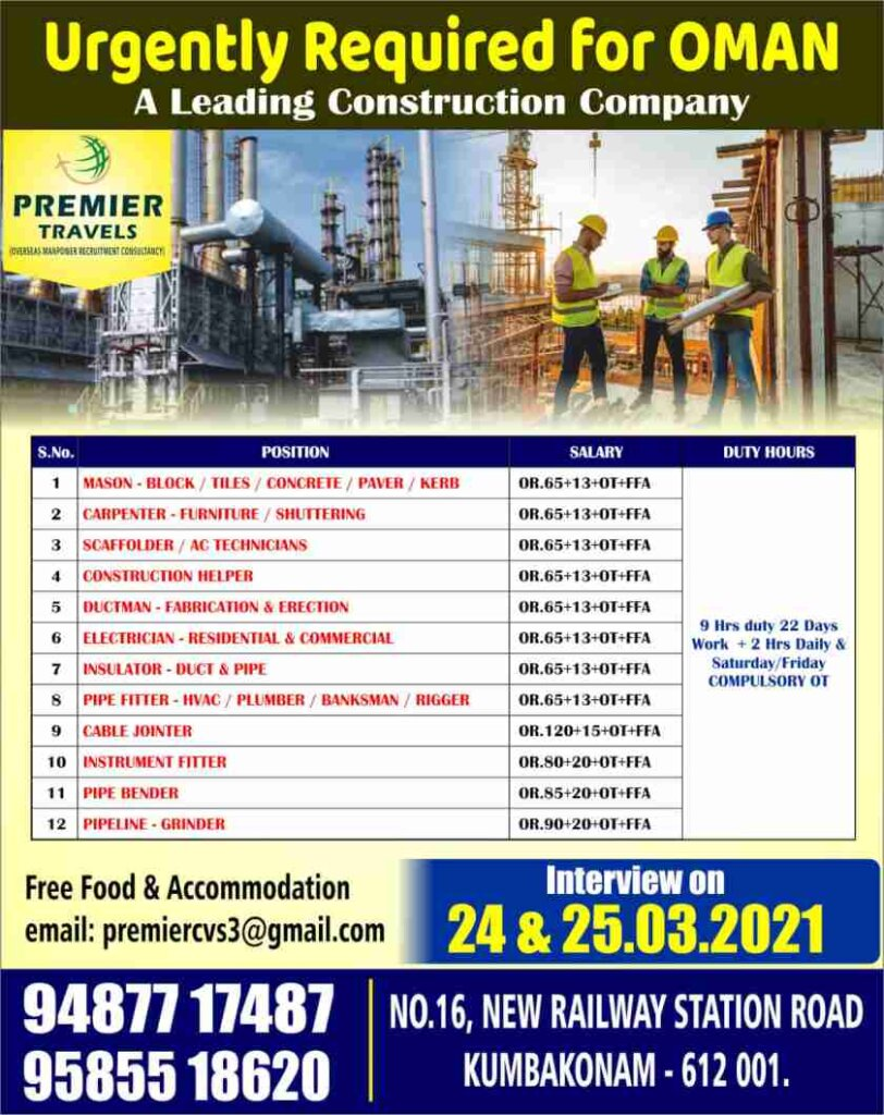jobs-in-construction-company