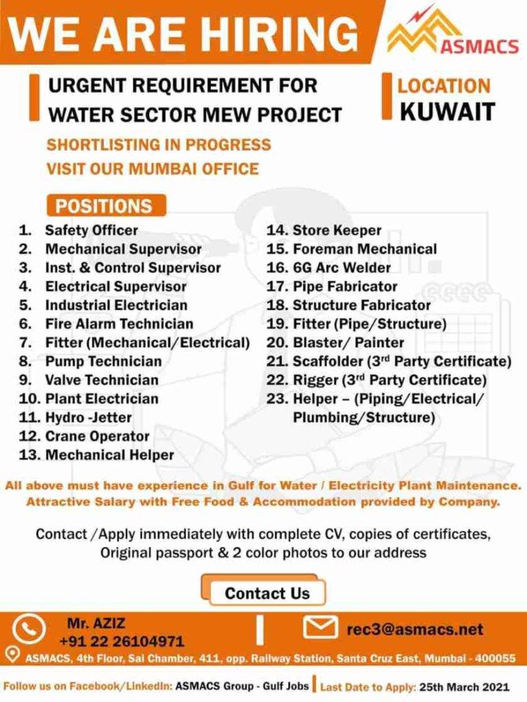 jobs-in-kuwait
