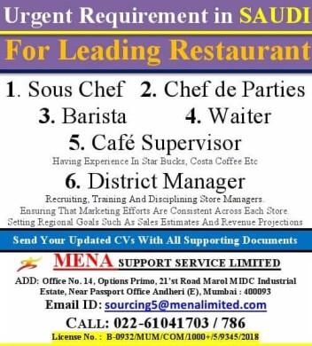 restaurant-jobs