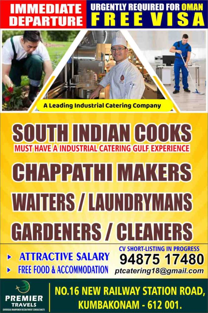 south-indian-cooks