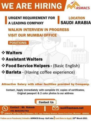 asmacs-recruitment