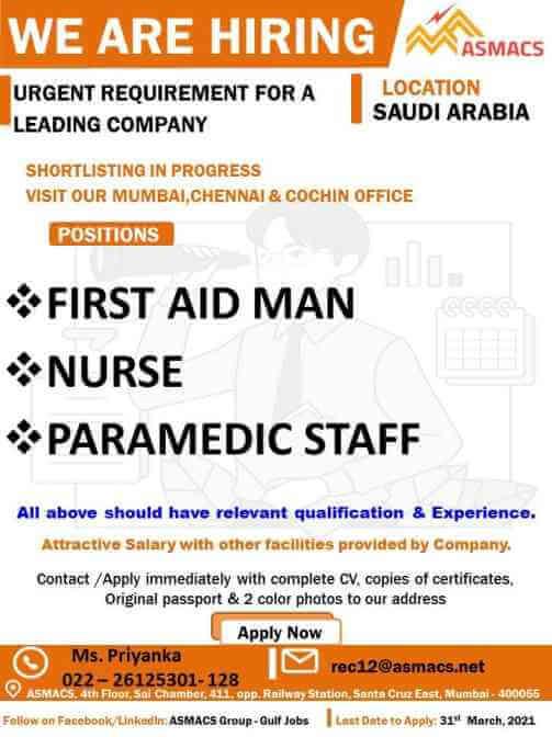 asmacs-vacancies