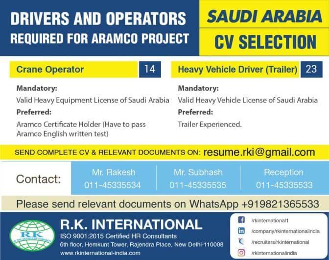 gulf-job-saudi-ARAMCO