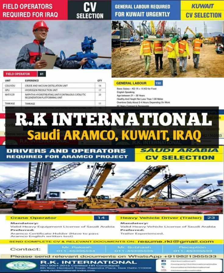 gulf-job-vacancy-R-K-International