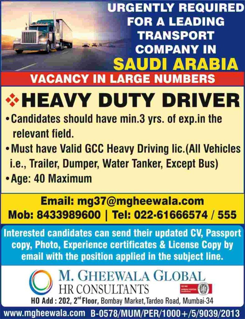 abroad-jobs-gheewala