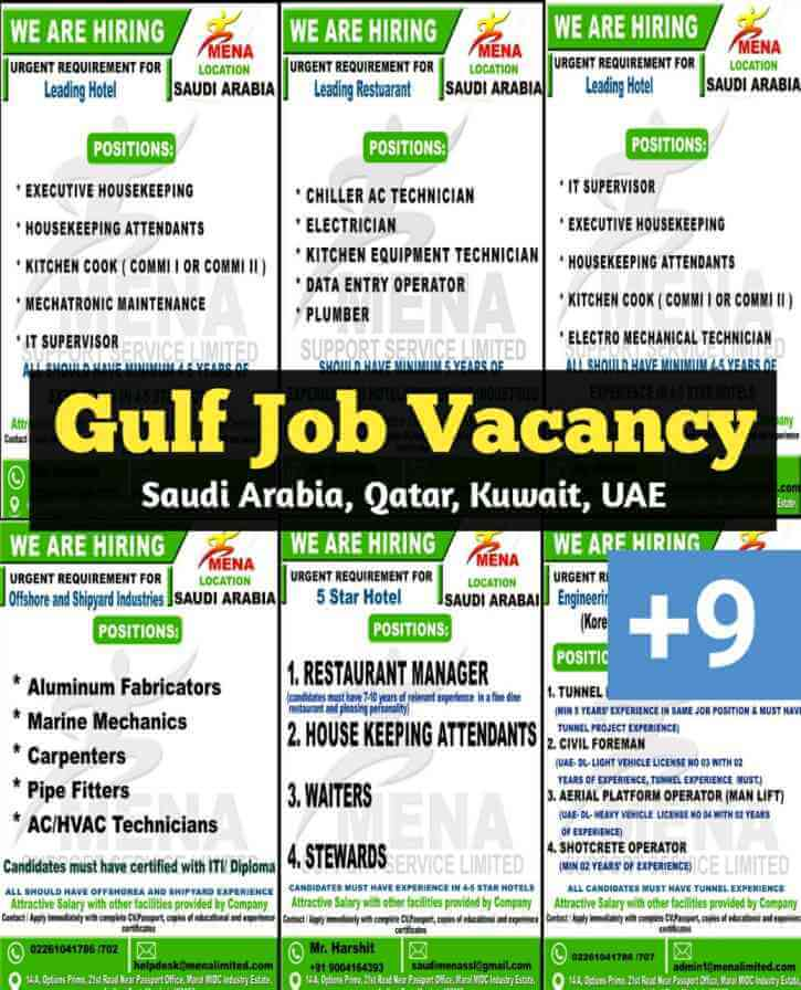 job-gulf