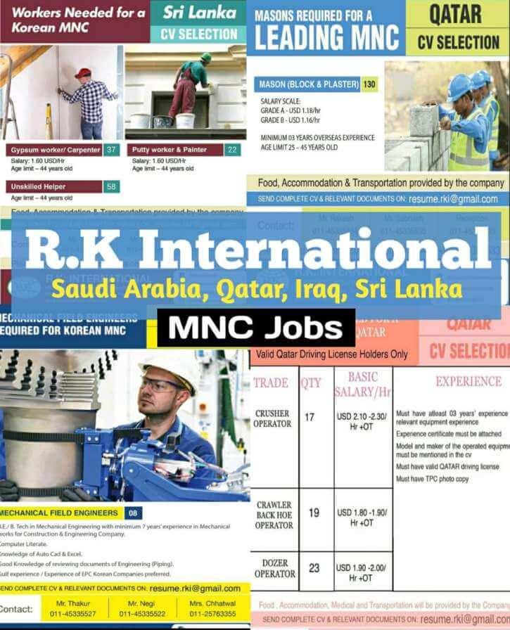 MNC-jobs