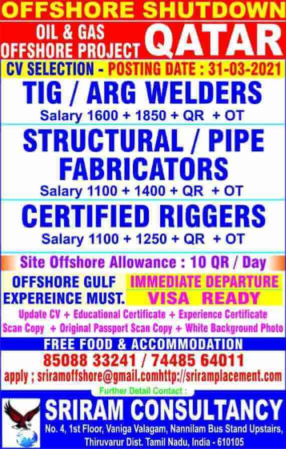 oil and gas job vacancies