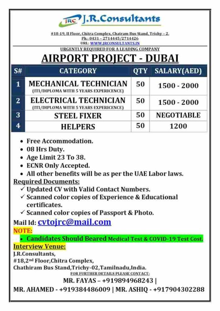 Dubai-airport-jobs