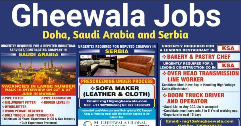 jobs-at-gulf-gheewala-jobs
