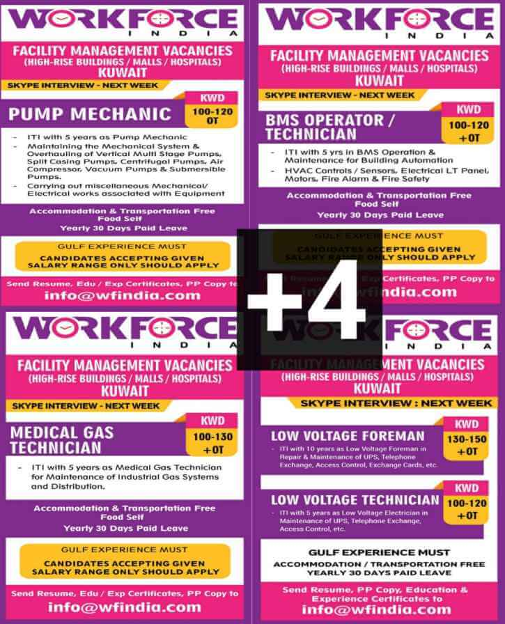 facility-management-vacancies
