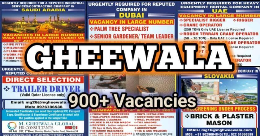 gheewala-mumbai-gulf-jobs
