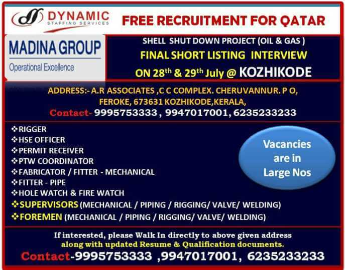 gulf job vacancy 2021