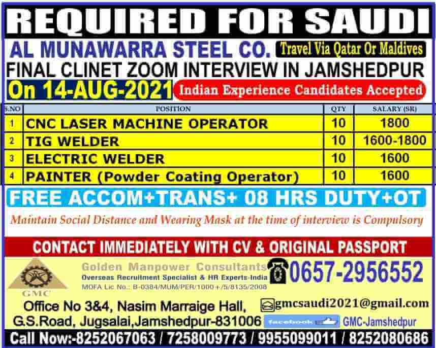 gmc jamshedpur