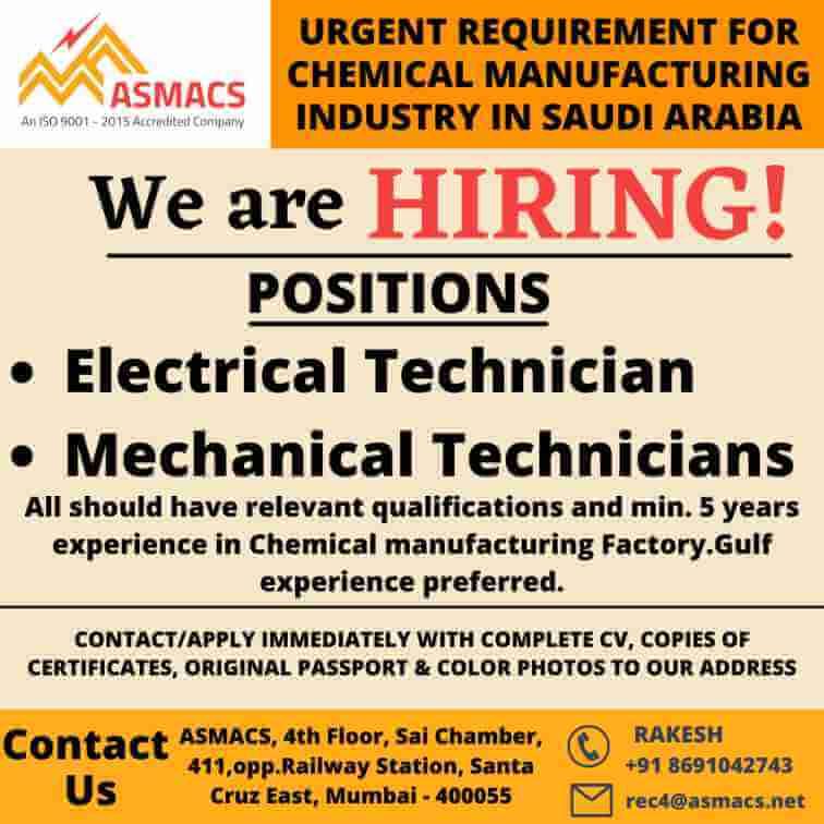 Gulf Job Vacancies
