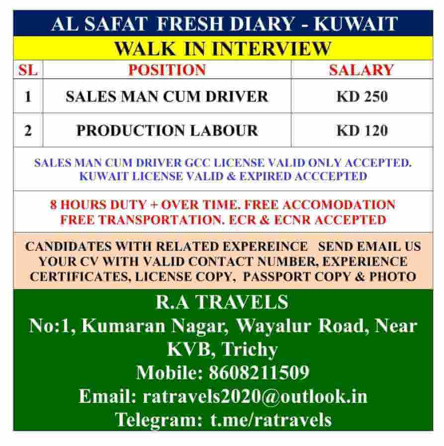 gulf job vacancy kuwait