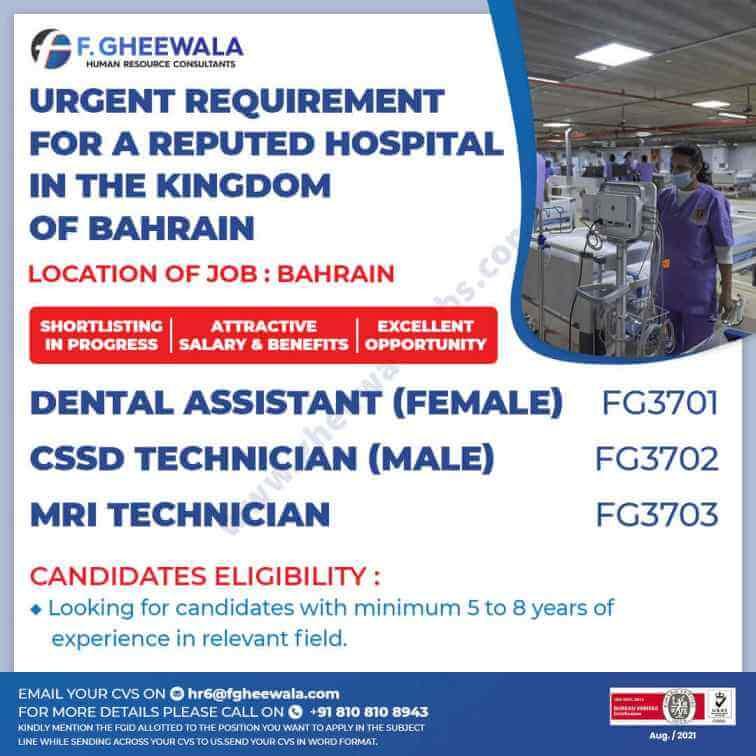 overseas job vacancies