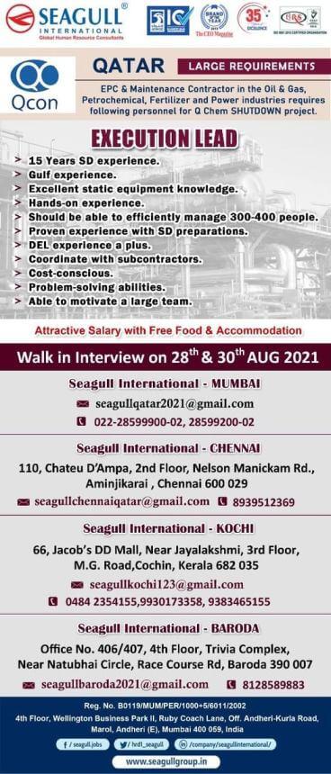 seagull job vacancies