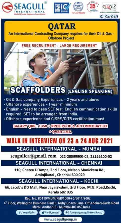 seagull qatar jobs