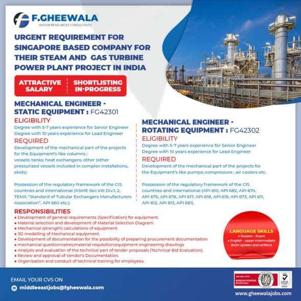 jobs in power plant