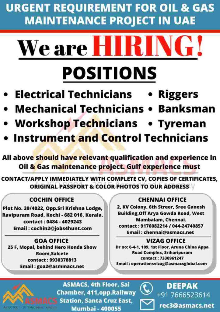 ASMACS Vacancies