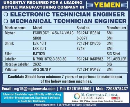 jobs in yemen