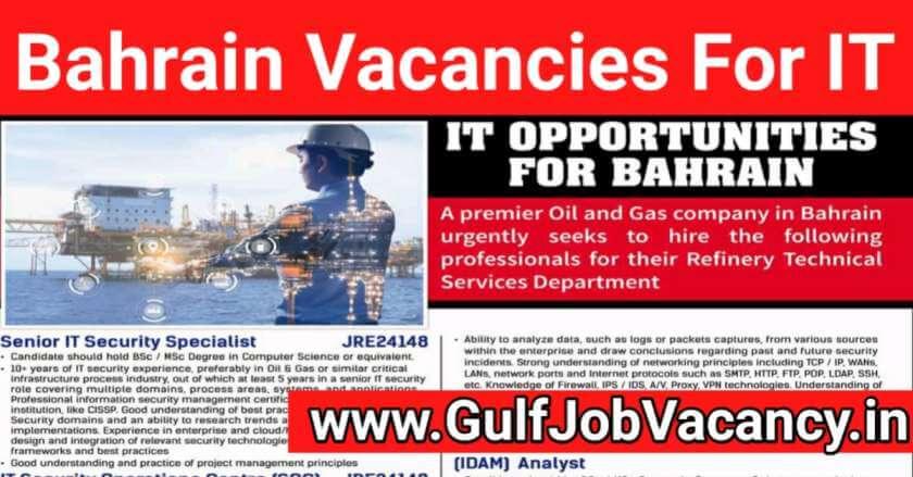 Bahrain Job Vacancies