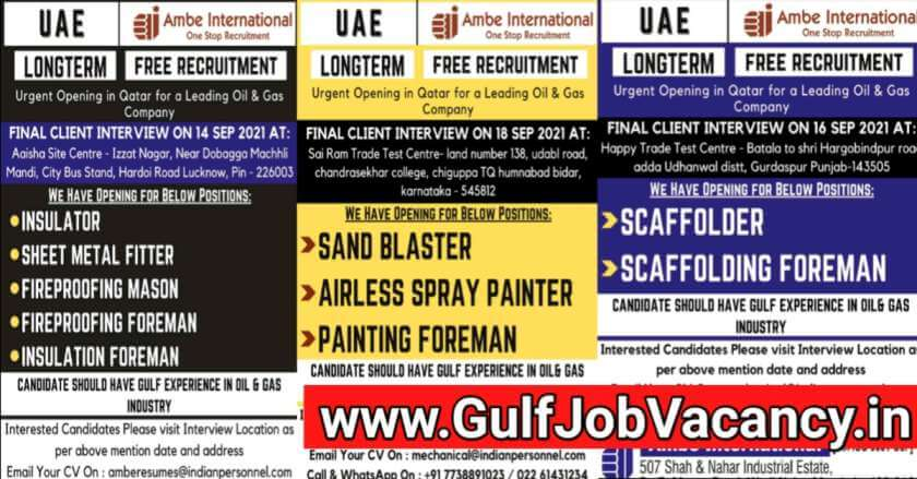 Gulf Job For Indian