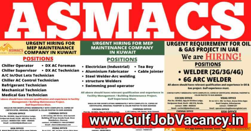 Gulf Job Papers