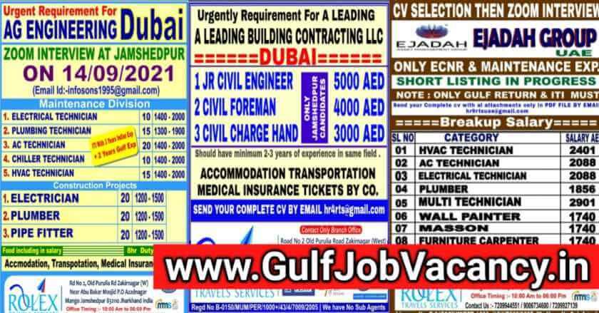 Gulf Jobs UAE